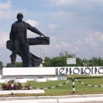 Надмогильні памятники Червоноград