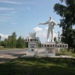 Памятники надгробні Камінь-Каширський
