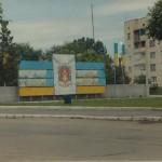 Гранітні памятники Іваничі